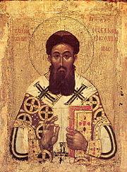 Память Святителя Григория Паламы во вторую неделю Великого поста.