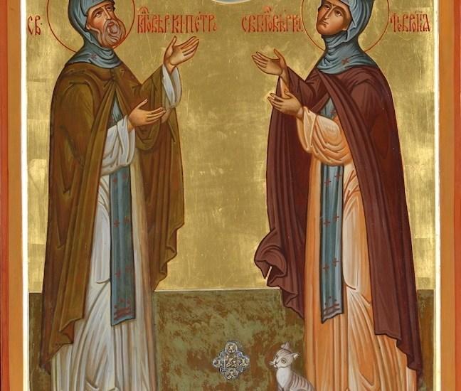 Святии благовернии князие Петре и Февроние молите Бога о нас.