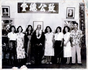 Ching Wai Hui, center, with his children. At left, Elizabeth Yun Hup (Aunty Huppie), Claire Yoong Sin (Aunty Sinny), Katherine Chen Hung. At right, Arlene (grand daughter), Thelma Siu Hung, Violet Yun Wo (Aunty Wo), John Tin Pui.