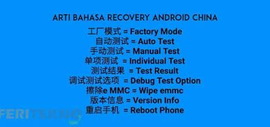 arti tulisan menu recovery bahasa china android