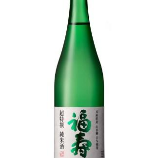 sake fukuju special