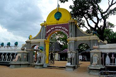 Places to see in Sri Lanka Kataragama Temple