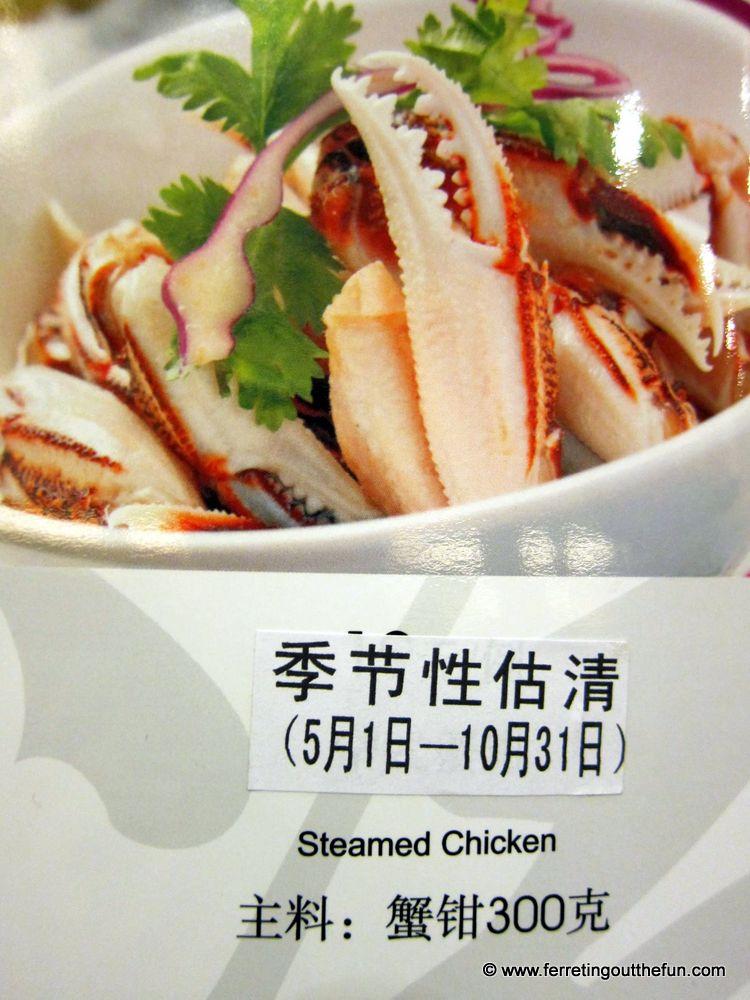 Chinglish menu