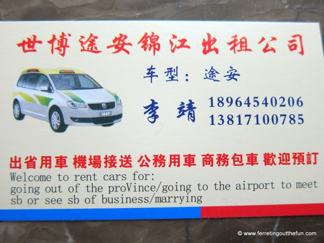 Please rent with us if you want to marry somebody at the airport.