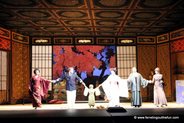 Latvian opera performance Madama Butterfly