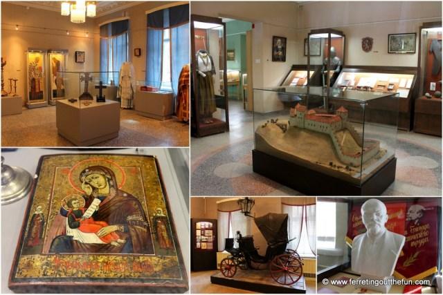 Daugavpils History Museum