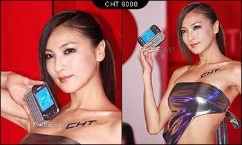 3G Chinês