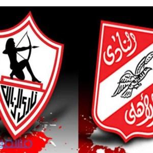 موعد مباراة الأهلي والزمالك بالدور الأول من الدوري المصري الممتاز