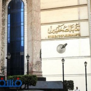 ننشر تفاصيل الوحدات السكنية بمدينة الصحفيين وسعر مقدم الحجز