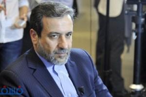 إيران.. تعلن تنفيذ أتفاق فيينا يناير المقبل