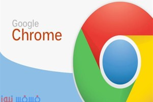 متصفح جوجل كروم الجديد يوفر إستهلاك باقة الإنترنت الخاصة بك بنسبة 70%