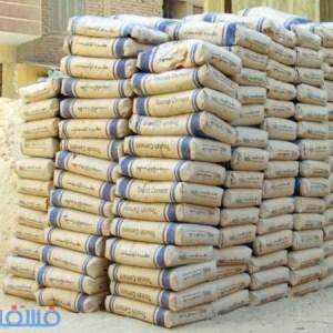 أسعار الأسمنت اليوم الثلاثاء في مصر 29-12-2015 – cement price today