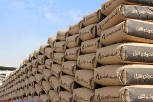 سعر الأسمنت اليوم الأربعاء 13 يوليو 2016 – أسعار طن الأسمنت اليوم في مصر جميع الأنواع