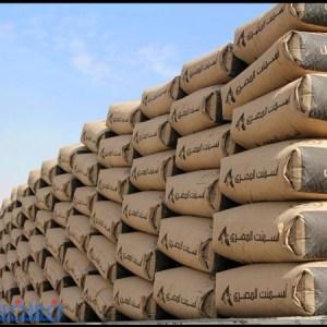 سعر طن الأسمنت اليوم الأربعاء 17 فبراير 2016 – cement price today 17 February 2016