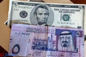 سعر الريال السعودي اليوم الإثنين 28 نوفمبر 2016 أسعار صرف الريال السعودي مقابل العملات اليوم