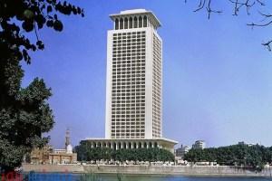مسابقة وزارة الخارجية للتعيين في وظيفة ملحق بالسلك الدبلوماسي والقنصلي