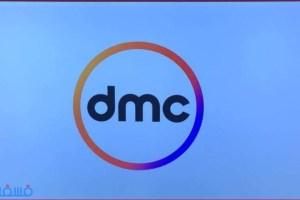 تردد قناة DMC HD الناقلة للدوري المصري الممتاز تردد دي إم سي علي النايل سات 2107