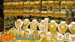 سعر الذهب اليوم الثلاثاء في مصر ومحلات الصاغة والسوق السوداء واستقرار أسعار الذهب وعيار 21 يسجل 532 جنيه