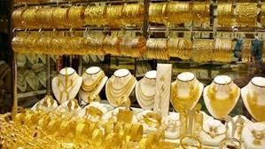 سعر الذهب في جمهورية مصر العربية  اليوم الأحد 27/11/2016