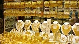 تراجع بسعر الذهب  اليوم الأحد 11 -12-2016 في جمهورية مصر العربية