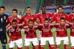 فوز الأهلي أمس علي الألومنيوم بنتيجة 0/6 في كأس مصر