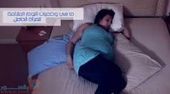 تفسير حلم الحامل في المنام