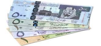 سعر الريال السعودي اليوم الأربعاء 2/8/2017 في البنوك الرسمية المصرية وكذلك في السوق السوداء