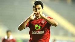 موجز أخبار النادي الأهلي اليوم ١-٨-٢٠١٧ .. عمرو جمال قد يغادر لجنوب إفريقيا