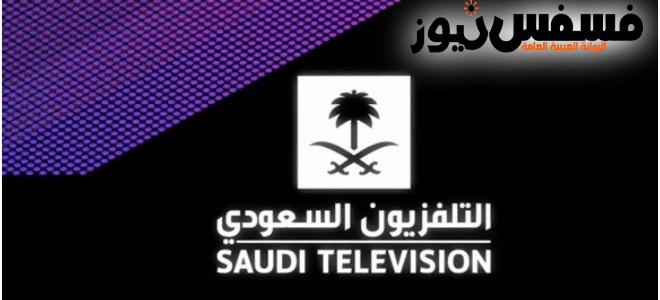 مسلسلات مصرية حصرياً علي التلفزيون السعودي في رمضان 2018