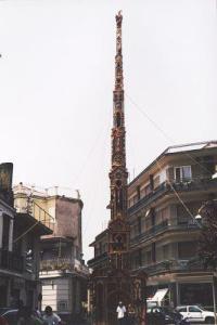 Giglio del Fabbro 2003