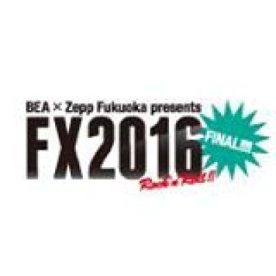 FX2016_logo