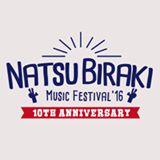 natsubiraki2