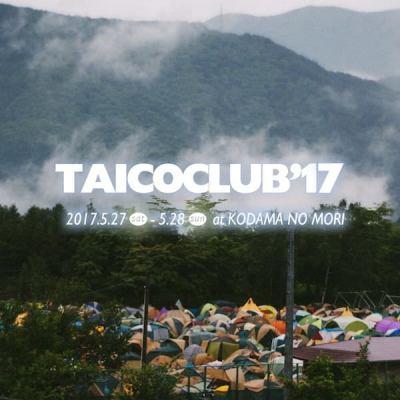 201606taicoclub