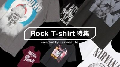 フェスファッション特化型ECサイト「Festival Life Store」にてロックTシャツ特集がスタート
