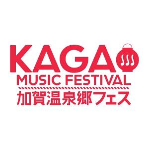 加賀温泉郷フェス 2019