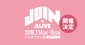 JOIN ALIVE 2018
