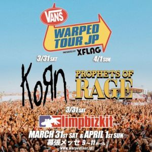 Vans Warped Tour Japan