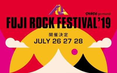 【FUJI ROCK FESTIVAL '19】23回目のフジロックが正式に開催決定