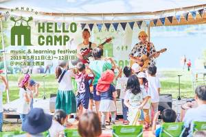 mammoth HELLO CAMP music & learning festival 2019