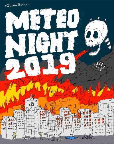 Less Than TVが2年ぶり開催する「METEO NIGHT 2019」第1弾発表で、GEZAN、カネコアヤノら28組発表