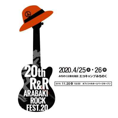 「ARABAKI ROCK FEST.20」第4弾発表でELLEGARDEN、Creepy Nutsら25組追加