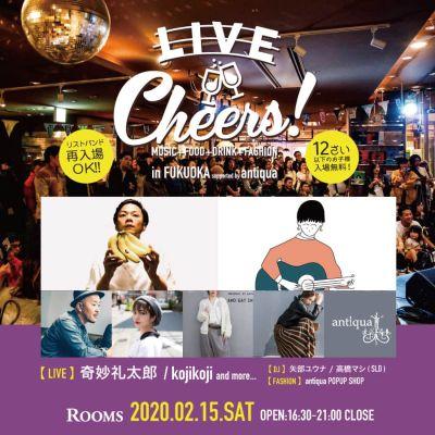福岡のインドアフェス「LIVE Cheers! in FUKUOKA supported by antiqua」開催決定
