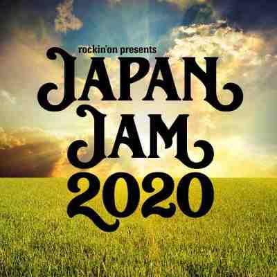 オンラインフェス「JフェスアプリでJAPAN JAM」参加アーティスト&配信楽曲発表