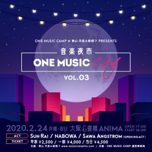 ONE MUSIC CITY vol.3