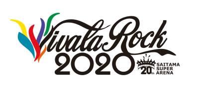 「VIVA LA ROCK 2020」GWでの開催を断念、4月7日から公式グッズが販売スタート