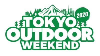 アウトドアの祭典「TOKYO OUTDOOR WEEKEND 2020」第1弾ゲスト発表でY'S、バイきんぐ西村出演決定