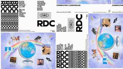 中止になった「RAINBOW DISCO CLUB」動画配信イベントの出演者タイムテーブルが発表