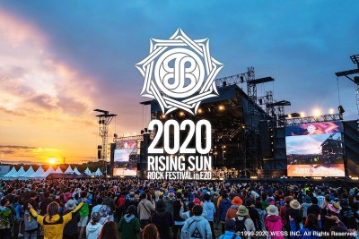 「RISING SUN ROCK FESTIVAL 2020 in EZO」開催を断念
