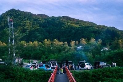 「DRIVE IN AMBIENT」が示したリアルイベントの可能性〜岩壁音楽祭クルーが挑戦したコロナ禍の音楽体験
