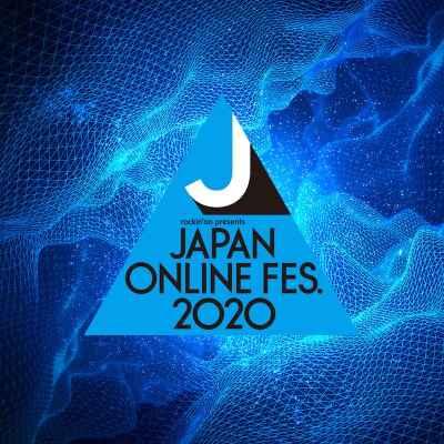 ロッキング・オンのオンラインフェス「JAPAN ONLINE FESTIVAL」2021年春に第2回目の開催が決定